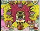90年代 懐かしのパチンコ その5 thumbnail