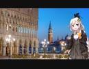 【第四回ひじき祭】 ピアチェーレ 【歌う紲星あかり】