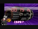 【PS1鈴木爆発Part2】平成最後の夏、爆弾解体の夏。