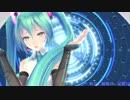 【MMD杯ZERO】【初音ミク】データ~DATA~【MMD-PV】[Type:Tda Miku V4x ] 1080p