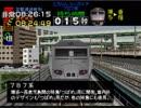 【TAS】鹿児島本線787系特急にちりんシーガイア5号【電車でGo!Pro】