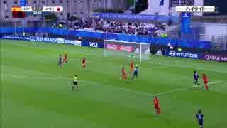 【2018 U-20女子W杯 決勝】日本 vs スペイン