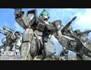 機動戦士ガンダム外伝 コロニーの落ちた地で ◆ FPSの臨場感!ゆっくり01