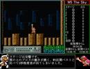 【ゆっくり解説】スーパーマリオブラザーズ3 100%RTA 1:12:20.91 【FC版最速】 part2