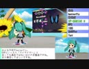 【MMD杯ZERO参加動画】DDRの20年を振り返ってみよう 1st STAGE【DDR】