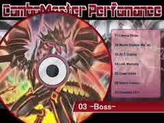 遊戯王ADS ComboMasterPerformance03