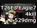 【WoT】戦車独行(第52回:T26E3 Eagle7)【VTuber】