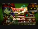 『ドラゴンクエストX オンライン』大型アップデート予告映像「version4.3」