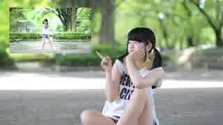 【4周年にもう一度】 シリョクケンサ 踊ってみた 【⌒桃】 thumbnail
