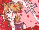 【鏡音リン】薔薇は美しく散る(修正FuLL V