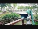 【MMD杯ZERO参加動画】《初音の旅行》:あなたがいる