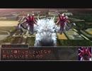 【シノビガミ】台湾人で挑む「楽土の試練」01