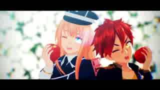 【MMD杯ZERO】ロミオとシンデレラ【MMD刀剣乱舞】
