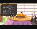 【Narcosis】あかりとゆかりの海底サバイバル part20(完)