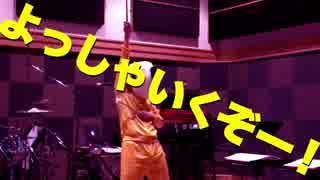 【初投稿】コワシテ 踊ってみた【ブラジルパンダ】