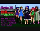 【MMD杯ZERO参加動画】Keyヒロインズ5人でShake it!【ありがとう!MMD祭夏】【18...