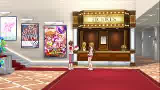 奈緒と海美がバレーするだけの動画