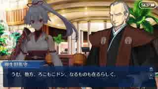 Fate/Grand Orderを実況プレイ 水着イベン