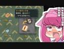 【voiceroid実況】お姉ちゃんはカードを拾うようですPart2後...