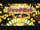【実況】PS4版ドラクエ11をええ声で実況!2 パート37