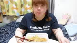 [大食い?]ペヤング超超超大盛GIGAMAXを食べてみた!