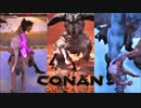 【コナンアウトキャスト PS4】攻撃力 体力 100倍にしてみた(裸族)【Conan Out...