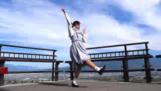 【魅駆訝】DEEP BLUE TOWNへおいでよ【踊