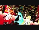 【MMD杯ZERO】秋っぽい らぶ式ミク、南方棲鬼、防空棲姫で『恋の魔法』1080p