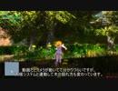 【Unity】ゾイドゲーム製作 その30 背景ローポリマップの改良