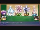 【ゆっくり解説動画】フラワーナイトガール 花騎士図鑑13ページ目