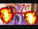 [第四回ひじき祭] 結月ゆかりと1分動画プチコツ講座「シーンチェンジでキャラが透けちゃう!どうしよう!」