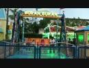【乗ってみた♬】雨の中、ナガシマスパーランドのBURAN BURANに乗るあい❤雨上がりには綺麗なダブルレインボー(虹)が見えました!遊園地 アトラクション お出かけ