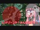 【PUBG】茜ちゃんは生き残りたい29【カスタムとあいのり編】
