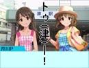 卯月の鉄道旅行講座 #29 「日本一周 7740km」第20話