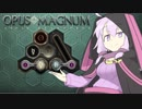 【Opus Magnum】(自称)天才錬金術師ゆかりさんと【VOICEROI...