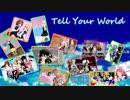 【MMD杯ZERO】白露改二おねえちゃんのTellYourWorld【モデル配布あり】