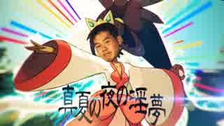 戦闘!チャンピオンアオンリス戦.bw2