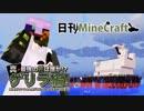 【日刊Minecraft】真・最強の匠は誰か!?ゲリラ編!絶望的センス4人衆がMinecraftをカオス実況!#31
