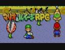 【実況】冴えない弟の育て方【マリオ&ルイージRPG】Part15
