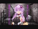 【R18】退魔忍ユカリ~恥辱の快楽改造調教~【快楽堕ち】