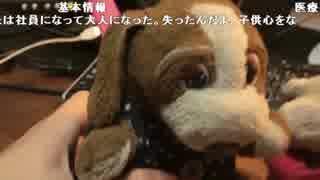 すあだ生放送(18/08/27) 『3時だJ』 2/7