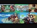 世界樹の迷宮 SUPER ARRANGE VERSION BEST SELECTION【リマスタリング版】