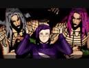 【MMDジョジョ】*ディアボロ&ドッピオ*CONTROL*【Diavolo& Doppio】