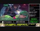 【RTA】ランス02-反逆の少女たち -45分45秒part3/3 Last