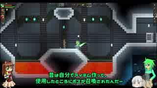 【StarBound】ヨミと妖夢のFU探検記 Part