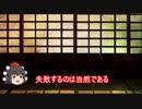 韓非子 その9おまけ 伯楽 & 李衛公問対【試作】