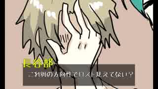 【刀剣乱舞】鶴丸と社畜メンバーでゆっく