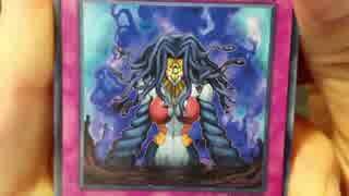 【遊戯王オリパ#143】嫌な予感はしていたメガオリパ開封。