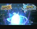 【ポケモンUSM】最強トレーナーへの道Act240【カプ・レヒレ】