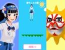 富士葵タワーバトルをする葵ちゃんとノジョさん